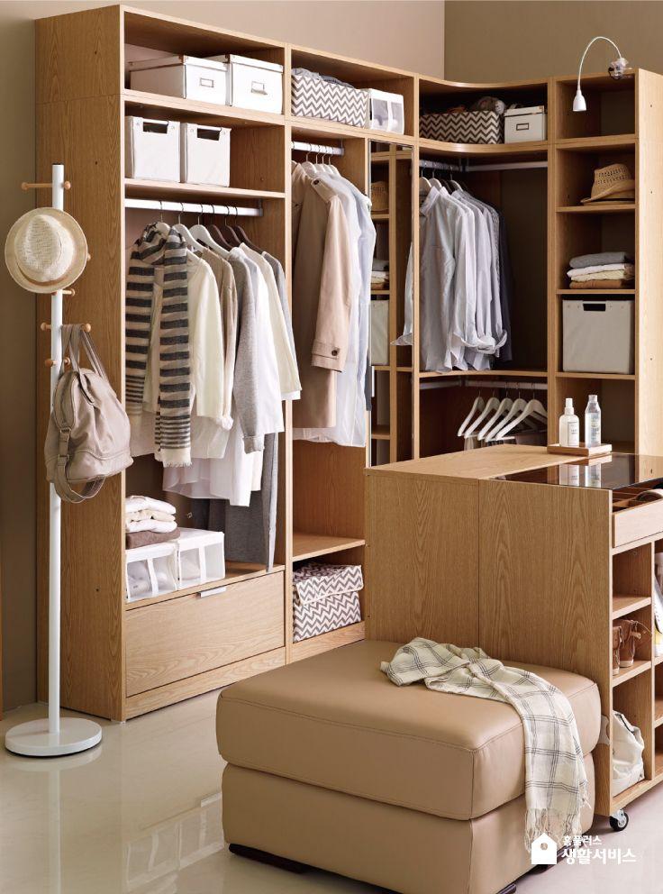 은은한 컬러의 원목 #드레스룸, 가격미정, 까사미아