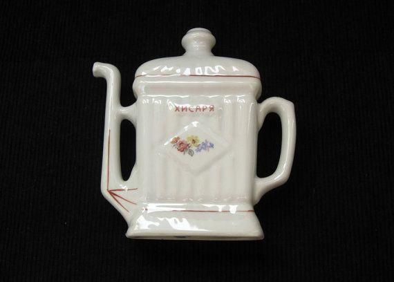 Vintage porcelain jug for mineral water by IvanaSVintageGallery, $16.00