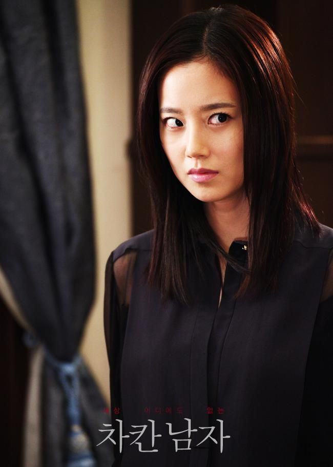 Korean beauties forward moon chae won postere moon chae won see more