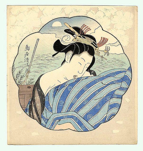 1930 Japanese Woodblock Print - Pillow