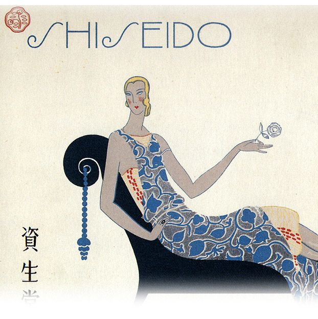 Shiseido advertisement for whitening toothpaste, late1920's (MIT Visualizing Cultures)