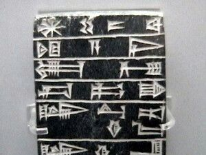 "How did Sumerian people acquire the same knowledge as we have today ? The Sumerians always said that civilization was a gift from the gods. Also, it is written on Sumerian clay tablets that ""Our knowledge is given by Gods who live in Nibiru."" Gods is expressed as the word Anunnaki in Sumerian"