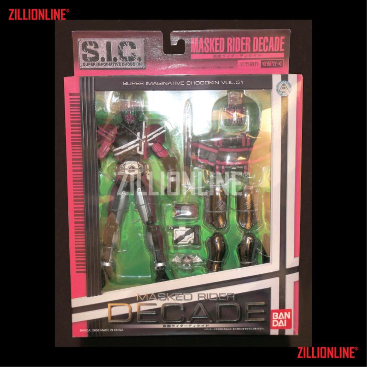 [ACTION-FIGURE] NON-SCALE S.I.C. Vol.51 KAMEN RIDER DECADE. Region: JAPAN. Condition: MISB (MINT) / NEW. Made by BANDAI.