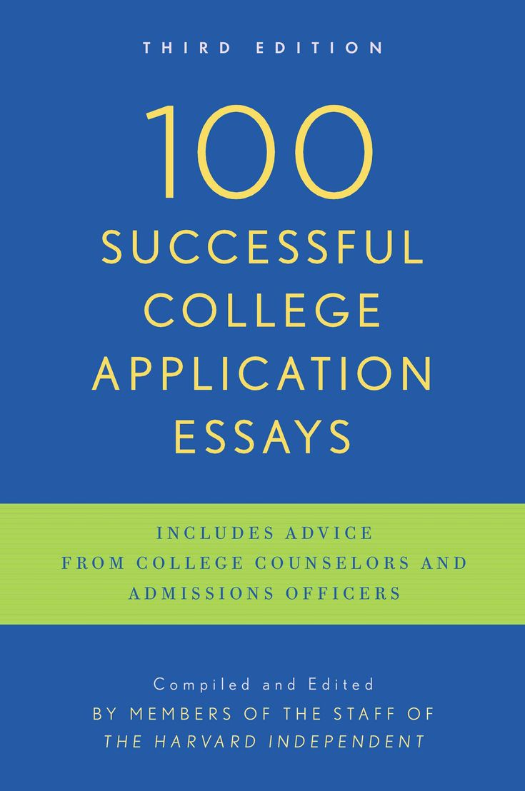 17 best ideas about college application essay the largest collection of successful college application essays available in one volume these are the essays