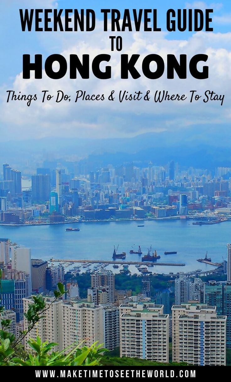 Click for information on Hong Kong Points of Interest & Things To Do plus where to stay and where to eat - let us help you plan your perfect short break! ************************************************************************************************* Hon