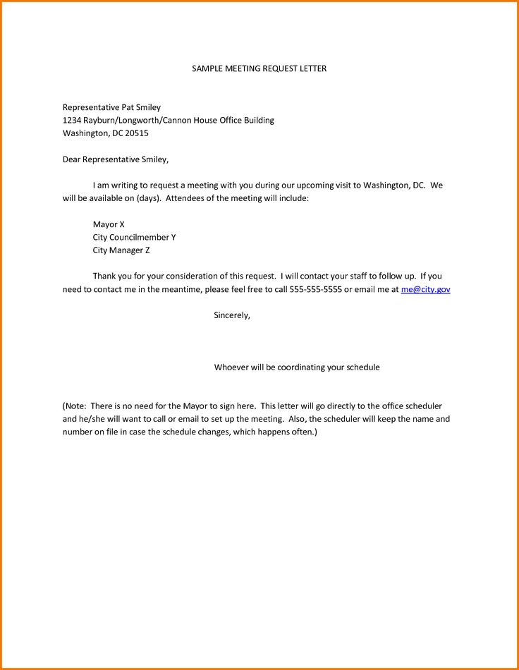 SAMPLE MEETING REQUEST LETTER Representative Pat Smiley