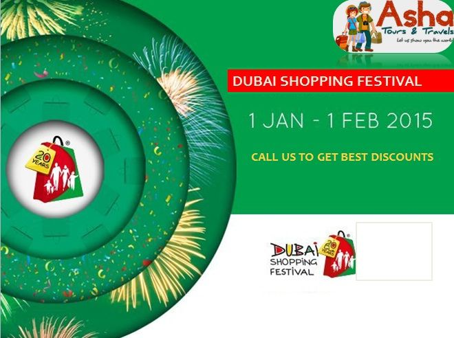 Join us on our Special Tour to Dubai Shopping Festival. Best offers on this package. For more details on our Package, Please Visit this Website www.ashatat.com, you can Contact us on 09833477689/09920033687 and email us at info@ashatat.com, sales@ashatat.com. #Asha #Tours #Dubai #Shopping #Festival #Packages #Special #Tour #Contact #Website #Offers
