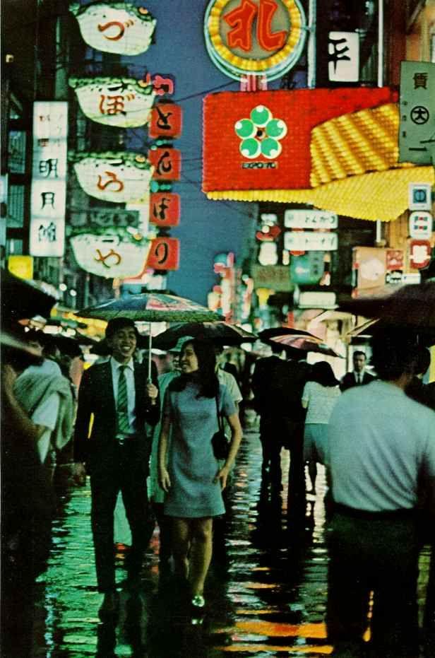 大阪、道頓堀、1970年代 Osaka Dotonbori 1970's
