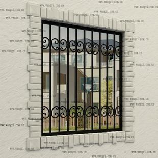 Best 25+ Window grill design ideas on Pinterest | Window ...