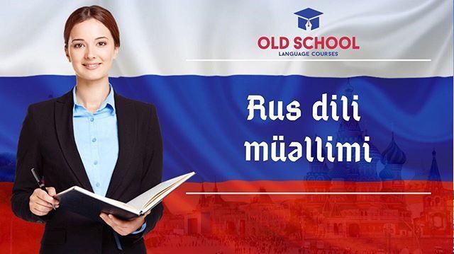 Sizə Is Təklifimiz Var Vakant Yer Rus Dili Muəllimi Tələblərimiz Mərkəzləsdirilmis Proqram Uzrə Dərs Tədrisi Interaktiv Usu Language Courses Olds Old School