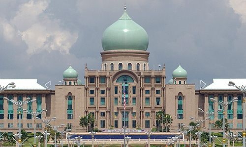 Putrajaya taxing people to support spending, says anti-graft group - http://www.malaysiastylo.com/138476/putrajaya-taxing-people-to-support-spending-says-anti-graft-group/