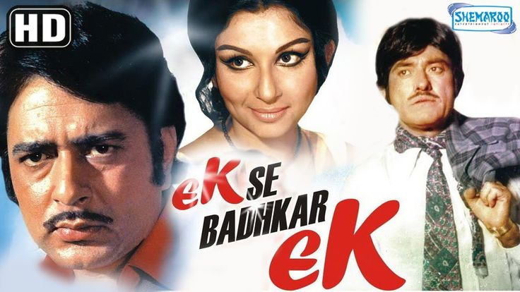 Watch Ek Se Badhkar Ek {HD)- Raj Kumar | Ashok Kumar | Sharmila Tagore | Naveen Nischol - Hindi full Movie watch on  https://www.free123movies.net/watch-ek-se-badhkar-ek-hd-raj-kumar-ashok-kumar-sharmila-tagore-naveen-nischol-hindi-full-movie/