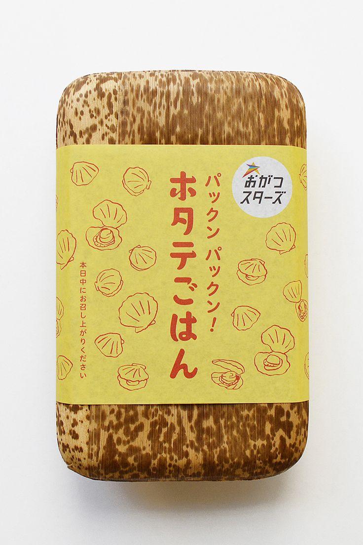 Japanese scallop rice