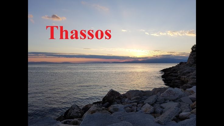 Video 16: Thassos in 1 minute (HD)