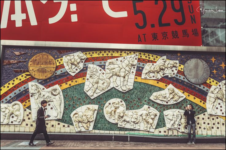 """Mostly around """"Hachiko exit"""", Shibuya station is always crowded but for luck, not at the moment when I made the picture. By the way, Hachiko is the dog which become famous in Japanese culture as an example of loyalty and fidelity."""
