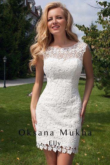 Свадебные платье трансформер