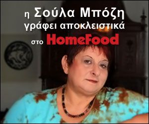 HomeFood.gr - Συνταγές - Φιλέτα μπακαλιάρου με σάλτσα μουστάρδας