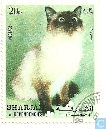 Postage Stamps - Sharjah - Cat