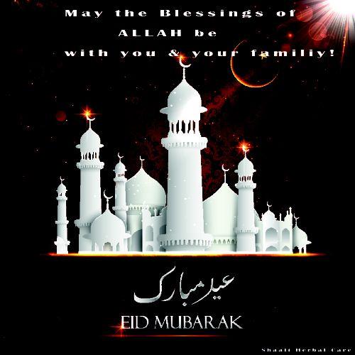Shaafi Herbal Care Wishes all a happy Eid!   EID MUBARAK!!!