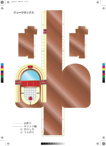 3d paper doll furniture toys templates a collection of for Jukebox labels template