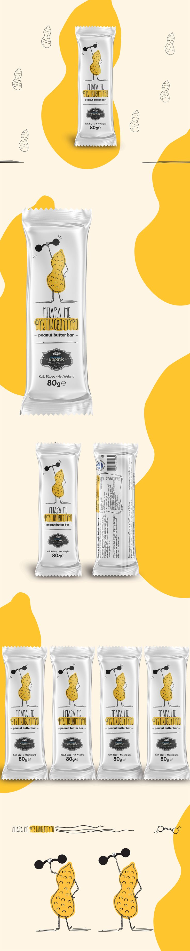 Packaging design of peanut butter bar for the company Greek Nut. Design was based on the product itself and its characteristics, creating the illustration of a peanut full of energy and strength.