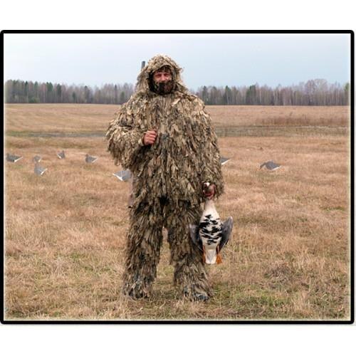 Стоимость маскеровачных костюмов для охоты