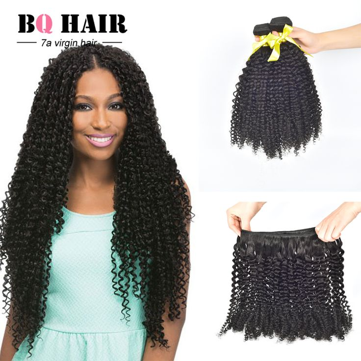 BQ Hair 7A Grade Mink Tissage Bresilienne Short Weave Hair Brazilian Virgin Hair Kinky Curly 3 Bundles Weaves Extensions Beauty
