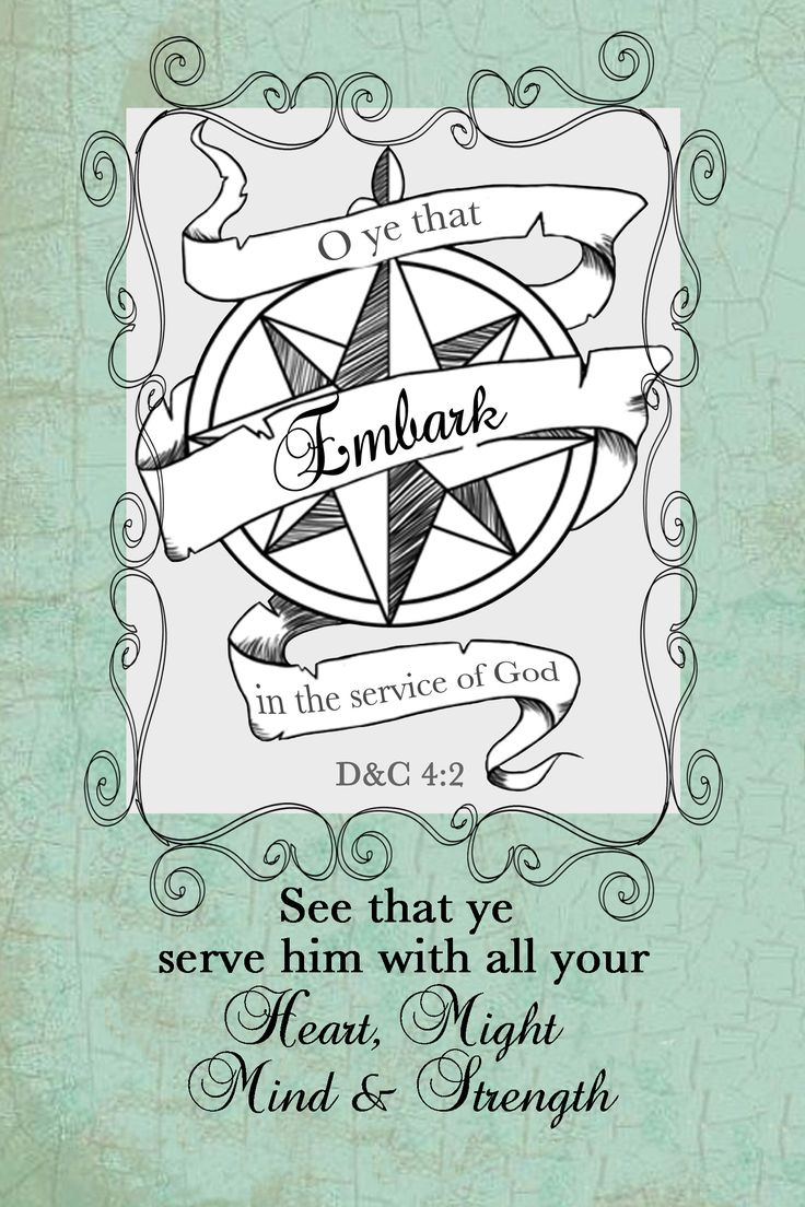 Embark in the service of God 2015 Theme Poster- Compass Free Download