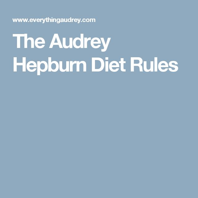 The Audrey Hepburn Diet Rules