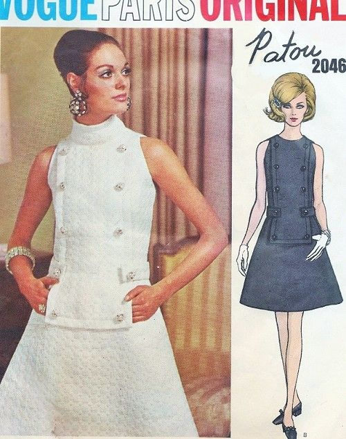 1960s Mod Patou Cocktail Evening Party Dress Vogue Paris Original 2046 Striking High Collar Cut Away Arms Front Plastron Full A Line Skirt Bust 31.5 Vintage Sewing Pattern