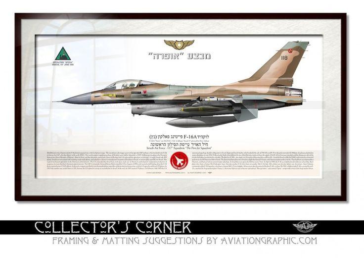 """F-16A """"Netz"""" 118 ✡ IAF Operation """"Opera"""" JP-2022SP - AviationGraphic.com"""