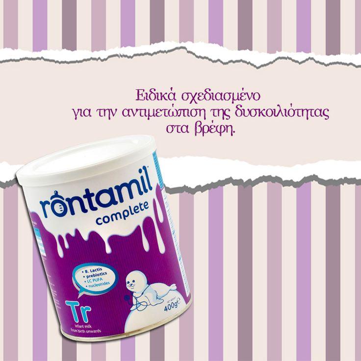 Τα μωράκια συχνά εμφανίζουν συμπτώμτα δυσκοιλιότητας. Το Rontamil Complete Tr http://rontamil.gr/rontamil-tr/ χάρη στην ειδική του σύνθεση βοηθάει στην αντιμετώπιση της δυσκοιλιότητας. Ενημερωθείτε για τη δυσκοιλιότητα στα βρέφη από το σχετικό άρθρο μας: http://rontamil.gr/dvrefi/  {rontamil: ιδανική επιλογή για τα βρέφη όταν ο μητρικός θηλασμός δεν εφαρμόζεται}