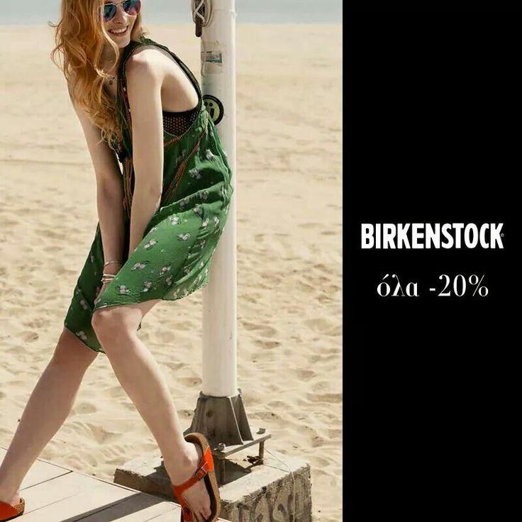 Εκπτώσεις σε Birkenstock όλα -20% www.shopatshop.gr #birkenstock #sandals #fashion #greece #onlineshopping
