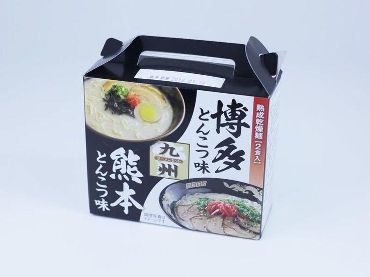Hakata Ramen Kit | Kyushu Tonkotsu