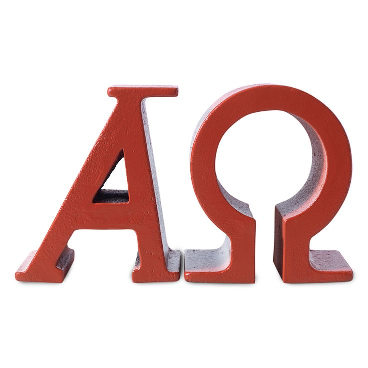 These would be appropriate book ends for my shelves of theological books (alpha and omega).... But they are cast iron from Sweden. Maybe I can DIY a beanbag version with stencils or aplicues of these letters.