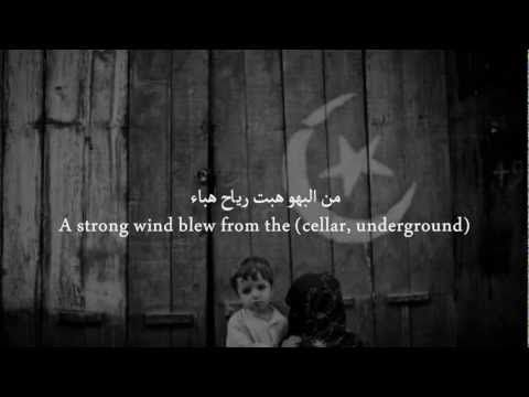 syria nasheed... soo beautifully written ...very emotional ... will make you weep feeling the reality of the situation these poor people are in....