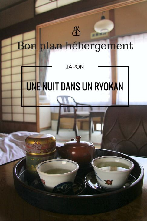 J'ai réalisé un de mes fantasmes en dormant dans une auberge traditionnelle japonaise... l'Hôtel Seifu-so : à ajouter à votre carnet de bonnes adresses | Yudanaka, Japon