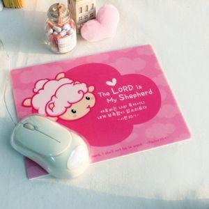 Mouse Pad - My Shepherd / Christian Bible Design Brand - theWord