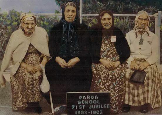 1964 Paroa school 71st year celebration, with it's 4 most senior student. Nanny TeArapaparahi Hona is the 1st on the left. Whakatane, NZ