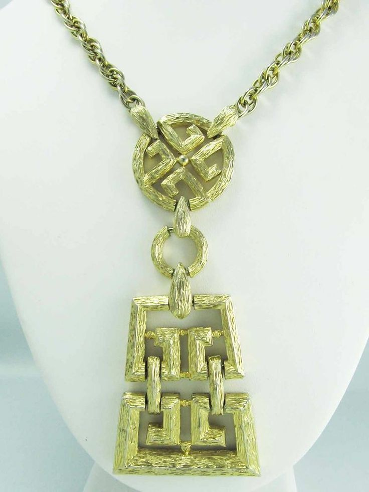 LARGE GOLD PLATE VINTAGE CORO VENDOME CHUNKY NECKLACE ~AWESOME RUNWAY PIECE~ #Vendome