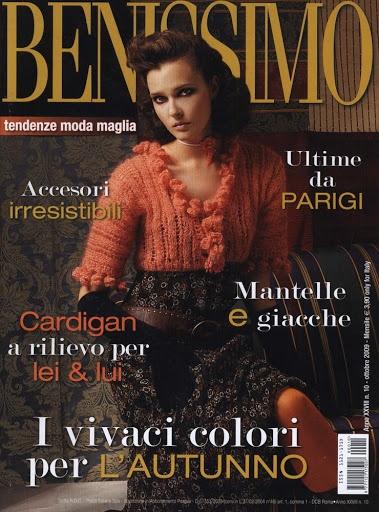 Benissimo 2009-10 – Марина Резвая – Picasa tīmekļa albumi