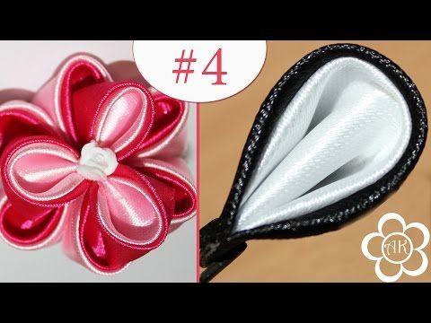 "Basic petals kanzashi # 4 ""Double Round petal"" / Kanzashi Базовые лепестки Канзаши #4 ""Двойной Круглый Лепесток"" / Kanzashi - YouTube"