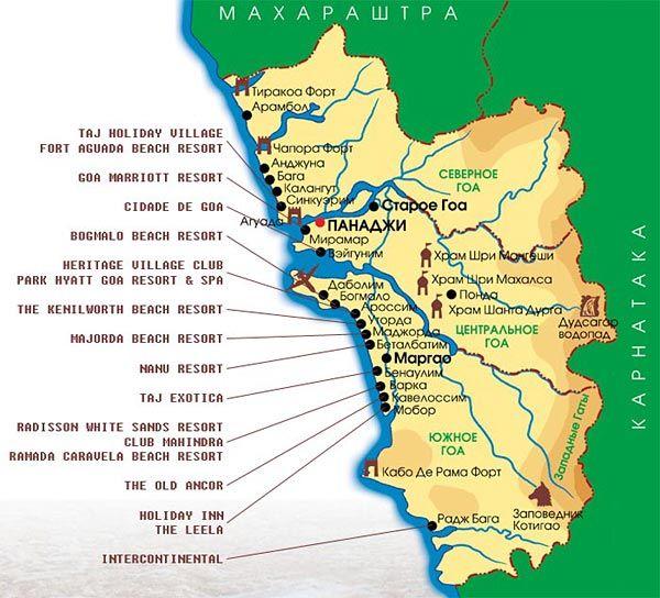 Подробная карта Гоа спутниковый