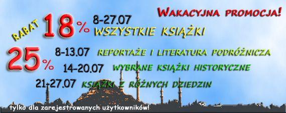 Super okazje - do 27 lipca rabaty od 18 do 25% Zapraszamy www.wuj.pl