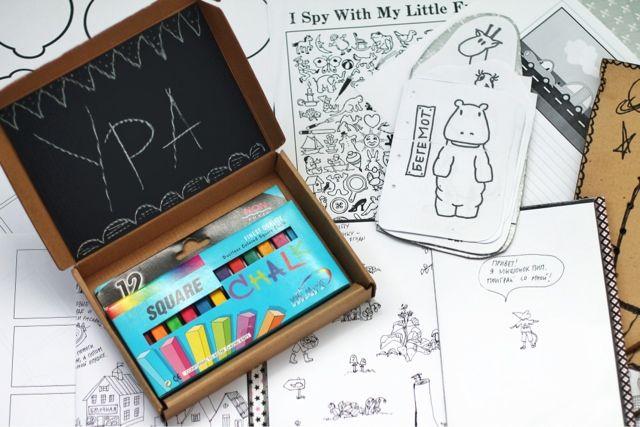 Мир моих грез . . . Lizon.org: Полезные Распечатки для Детей в Дорогу.