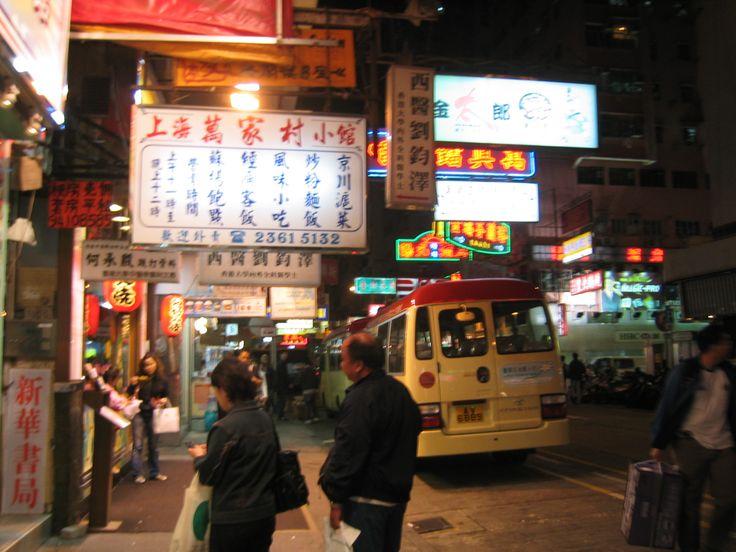 ::香港::