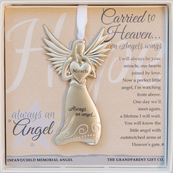 73 Best Memorial Gifts Images On Pinterest Memorial