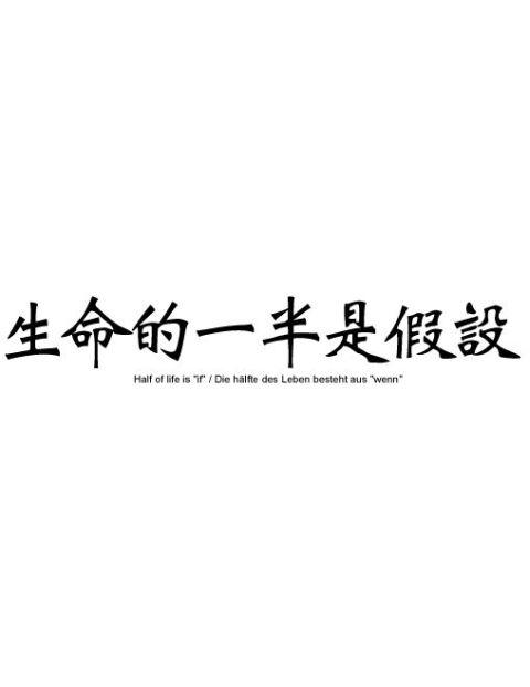 Asian Quotes Life. QuotesGram