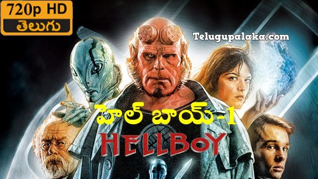 Hellboy I 2004 720p Bdrip Multi Audio Telugu Dubbed Movie In 2020 Hellboy Movie Telugu Movie Info