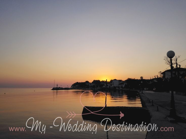 Βόλος...ένας μοναδικός προορισμός 12 μήνες τον χρόνο, μια καταπληκτική επιλογή για έναν ονειρεμένο γάμο...  Volos / Greece / Sunrise    Facebook : myweddingdestination